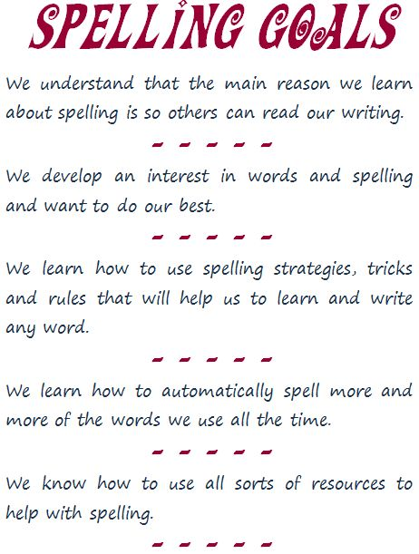 wordly wise homework help